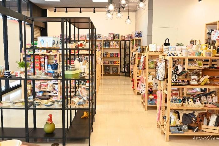 壹豐町 進口日本雜貨專賣店,人氣公仔模型、日系服飾、日系碗盤、日本雜貨食品,通通買得到,品項超多,可以讓你逛超久~