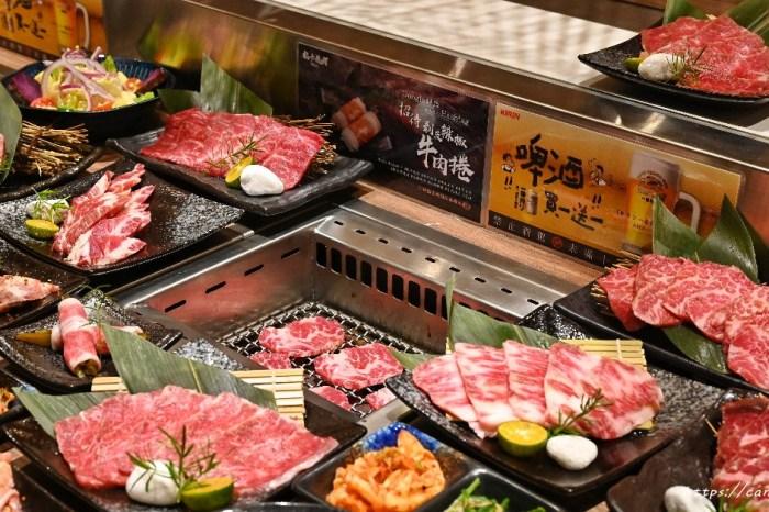 札卡燒肉│全台第一間輸送帶燒肉店就在台中,營業至凌晨兩點,主打個人燒肉套餐,最低只要620元起~