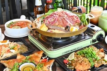 巫泰式燒烤|台中道地泰式銅盤烤肉,營業至凌晨12點,還有泰國零食、泰國商品等你來挖寶~