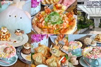 雛菊見 台中美到不行的森林系網美網美店,超浮誇甜點,包準讓你拍不停!