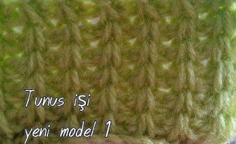 Tunus İşi Yeni Model ve Yapımı 1