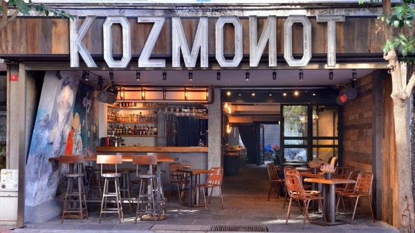 Photo of Kozmonot's outside seating area