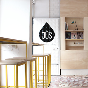 Inside JÜS's Cihangir location