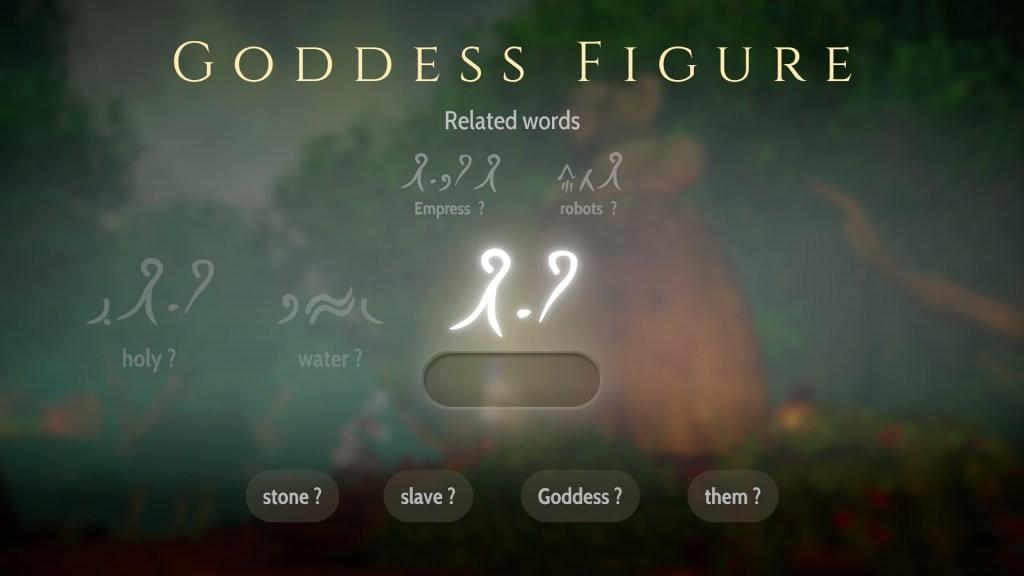 Unknown language deciphering screen.