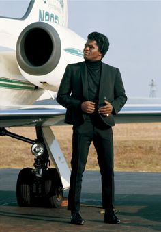 CIBASS James Brown junto al avión