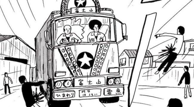 CIBASS Tokyo Zombie Autsaider Comics