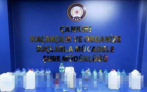 Çankırı'da 19.5 kilogram kaçak alkol ele geçirildi