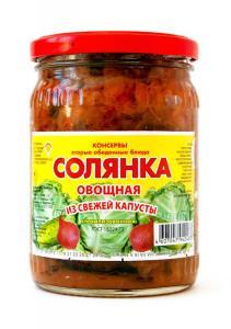 Солянка овощная из свежей капусты