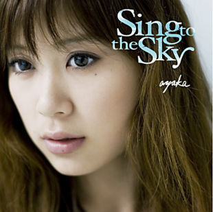 Sing to the Sky cover