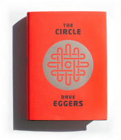 The Circle – delving into a not-so-much-dystopian future?