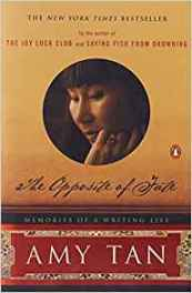 Amy Tan's nonfiction