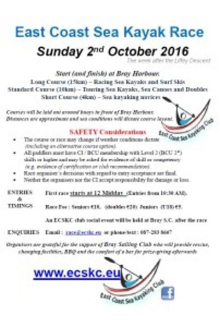 ecsks-event
