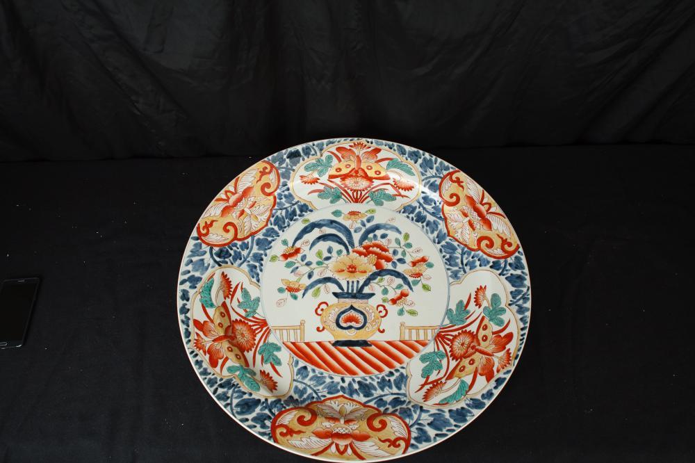 Large Chinese Imari Porcelain Plate Plaque Dish China Pottery