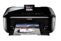 Canon Pixima MG6270 Driver Download