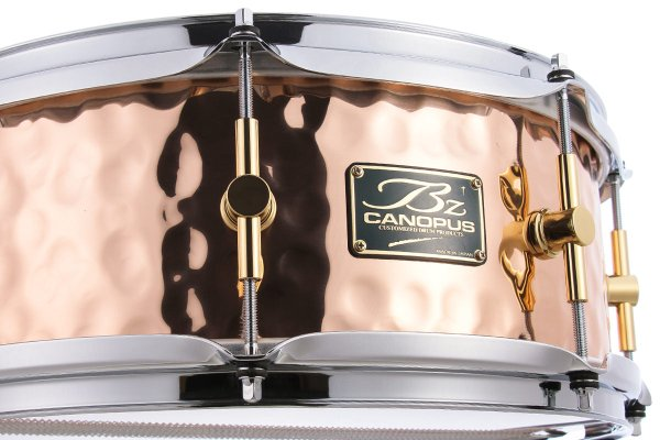Hammered Bronze Snare Drum