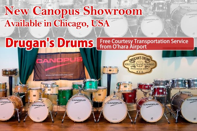 New Canopus Showroom Available in Chicago, USA!