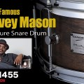 Harvey Mason Signature Snare Drum