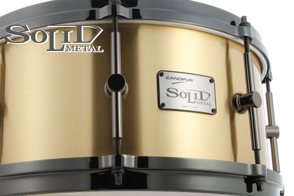 3mm Solid Brass Snare Drum