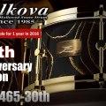 Zelkova 30th Anniversary Edition