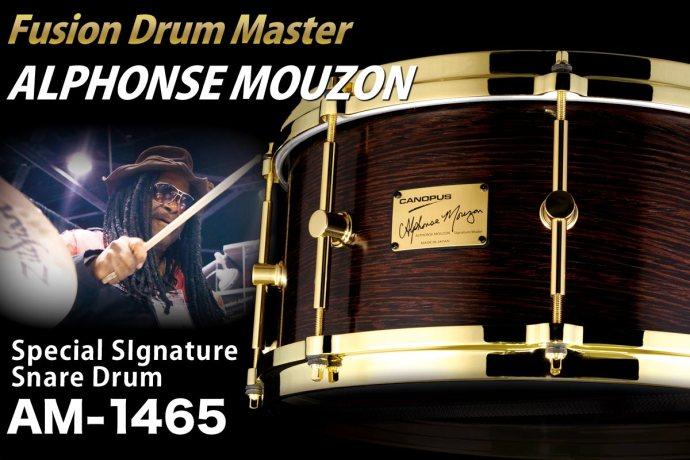 Alphonse Mouzon signature snare drum available now