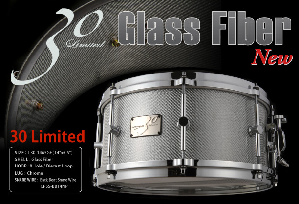 New additions to the Limited 30 series snare drum