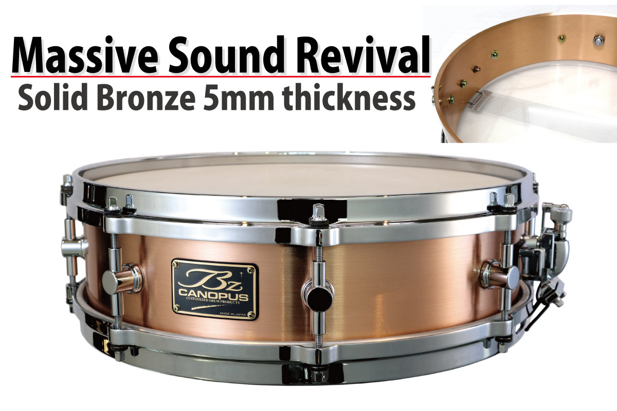 Solid Bronze Snare Drum