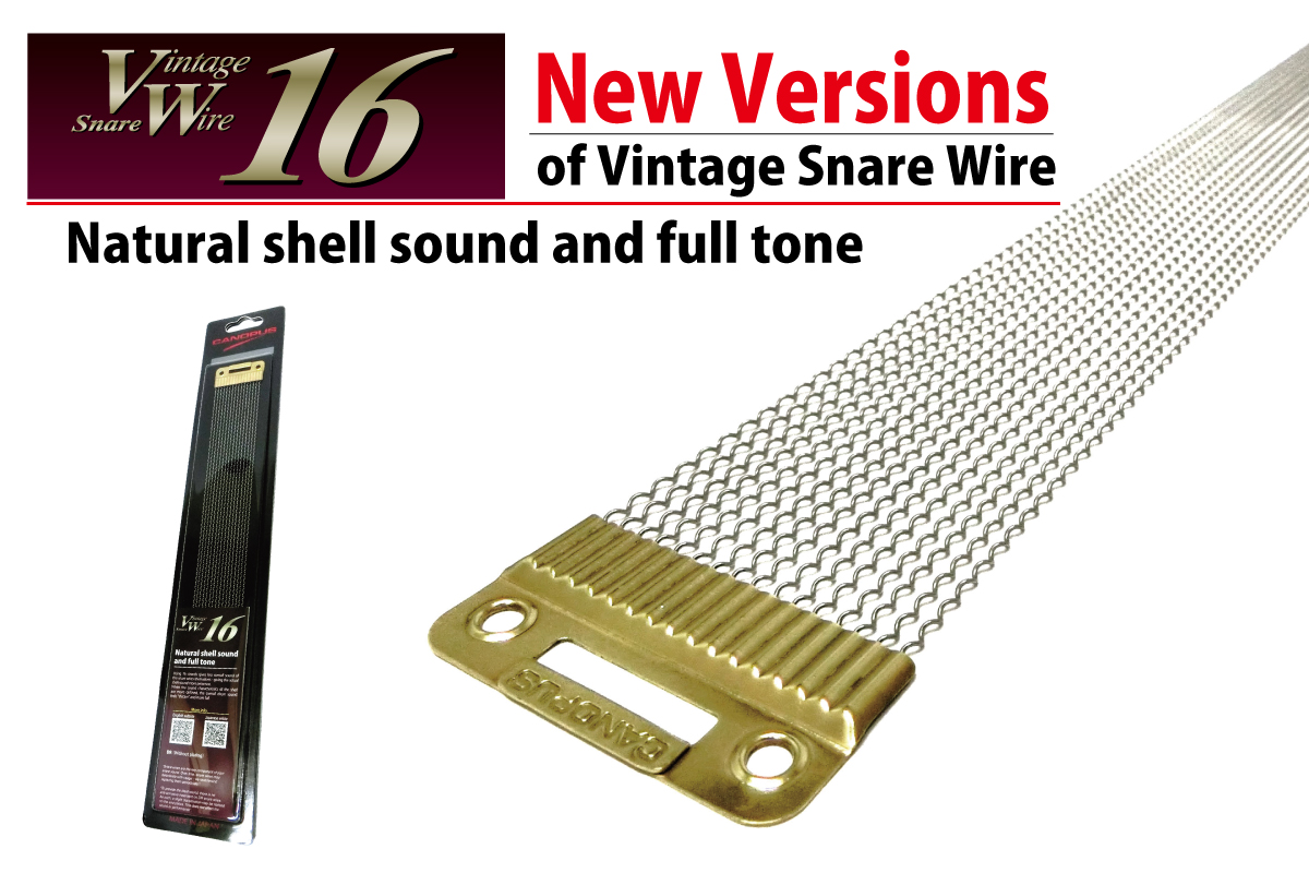 Vintage Snare Wire 16