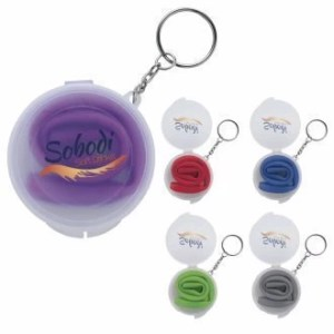 Custom Keychain Case w/ Reusable Silicone Straw