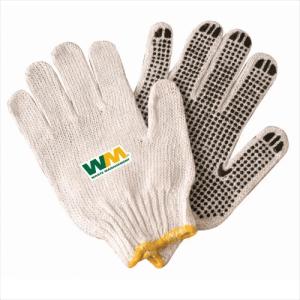 Custom Imprinted Work Gloves