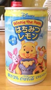 mini pooh can