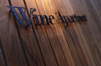 Wine Apartment