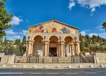 The Basilica of the Agony.