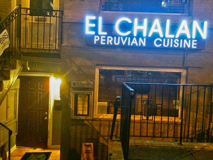 Onde-jantar-em-Washington-El-Chalana-fachada