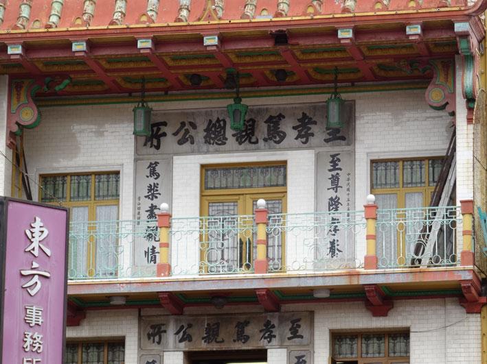 15-atracoes-imperdiveis-em-San-Francisco-Chinatown1
