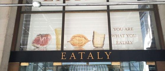 Fachada do Eataly em New York