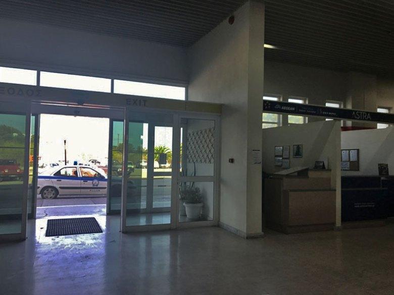 Aeroporto de Milos