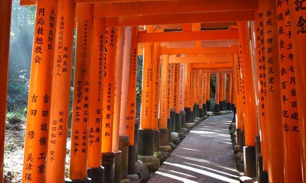 Viagem para o Japão: roteiro de 16 dias