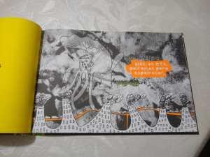 Nós os Ets - Marcel Souto Maior e Mariana Massarani - Darkside Books