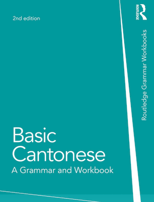 Basic Cantonese Grammar Textbook