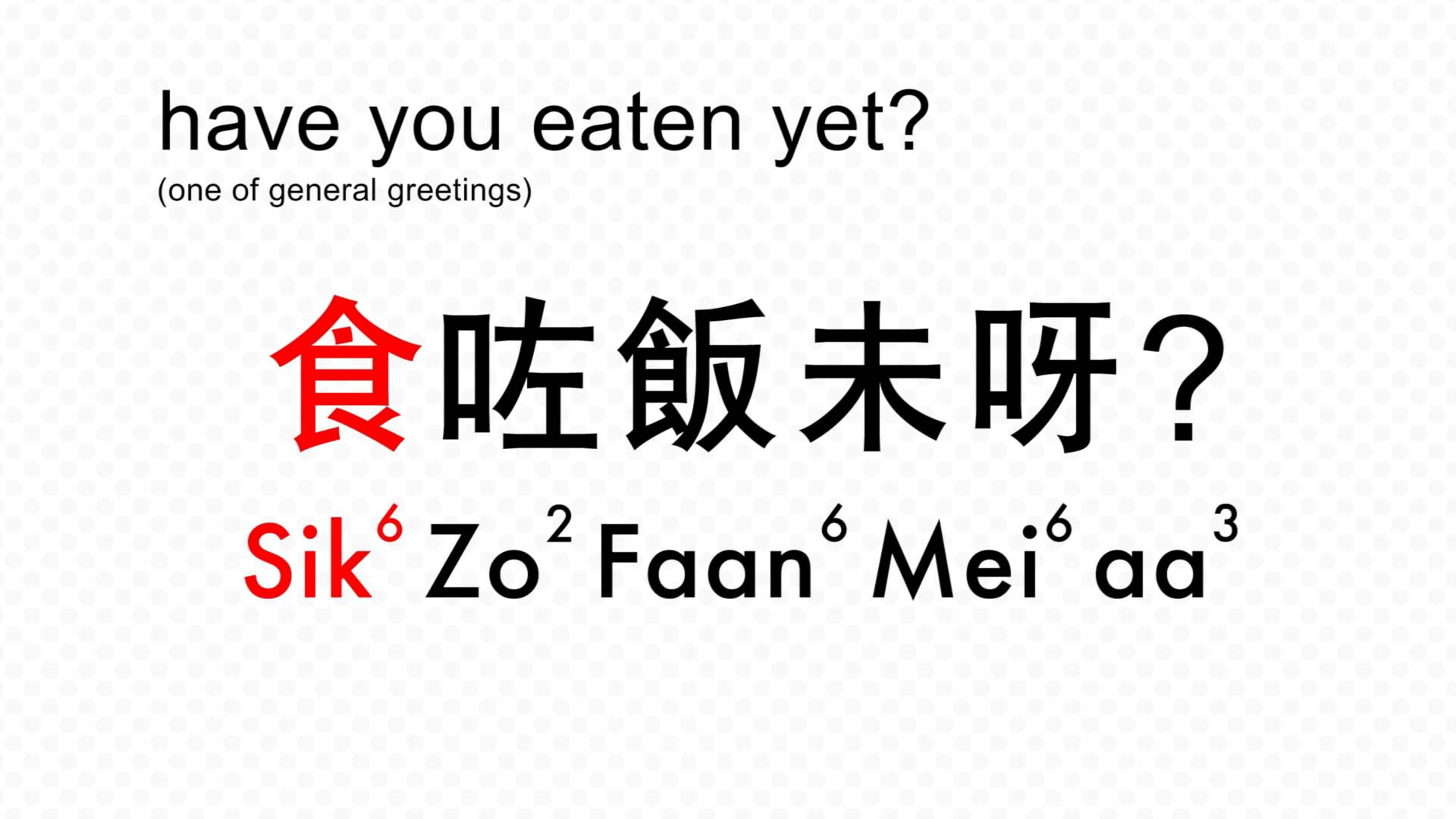 Beginner Cantonese