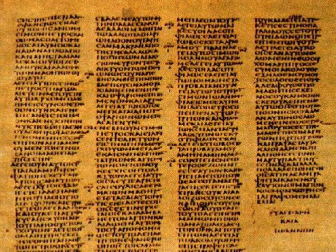 Hoja del Codex Sinaiticus, uno de los más antiguos y mejores (años 330-350)