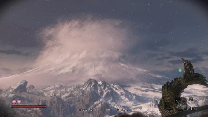 「sekiro 景色」の画像検索結果