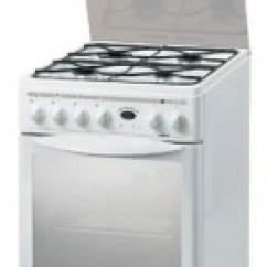 Campingaz Kitchen Remodel Cost Calculator 购买厨房炉灶mora Kmg 446 W 线上 照片 特点 Capabel Org
