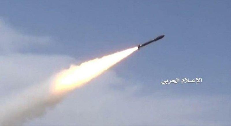 misil de Yemen