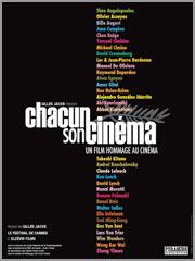 Chacun son Cinéma
