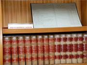 Arquivo Histórico da Casa Pia de Lisboa, no Centro Cultural Casapiano: Livros de Registo das Admissões. Estão preservados estes registos desde a data da fundação (1780)