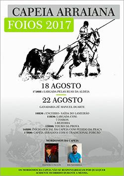 Fóios - Capeia Arraiana 2017
