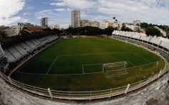 L'Estádio das Laranjeiras, mythique stade de Fluminense.