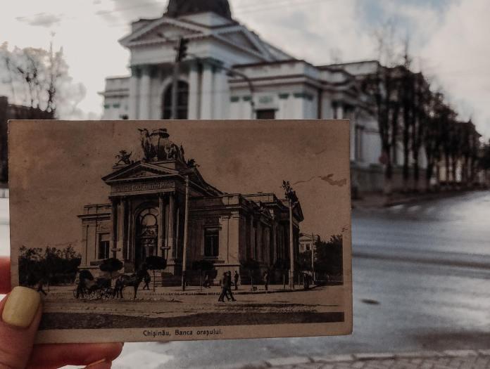 Banca orașului