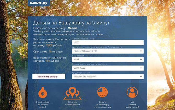 Микрокредит займ онлайн на киви кошелек
